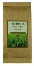 Herbata Sencha Gold (Kin)