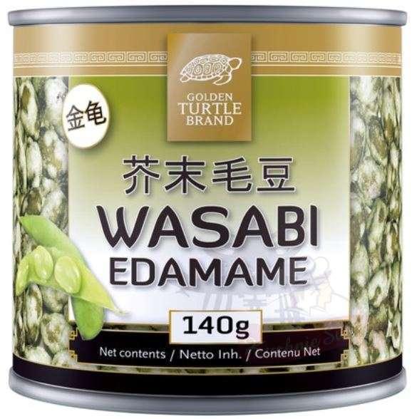 edamame wasabi snack