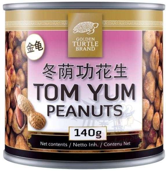 tom yum peanuts