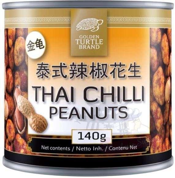 Thai chilli peanuts